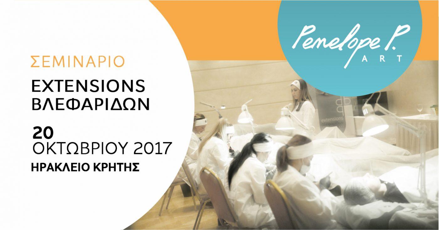 seminaria vlefaridon