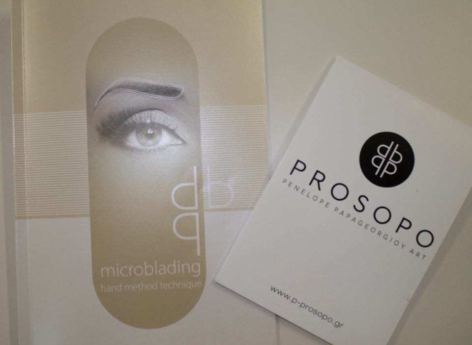 Microblading σεμινάρια by Penelope Papageorgiou art